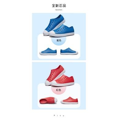全新正貨Skechers 兒童洞洞鞋 涼鞋 涉水鞋 防滑