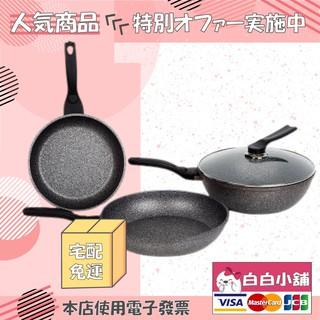 💕💕白白小舖💕💕韓國限定PN楓年花崗石鍋具組+1元多一件 高雄市