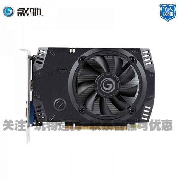 影馳GTX1650 Ultra大將OC GDDR6台式機電腦電競遊戲吃雞獨立顯卡GTX1650Sjhfgsauyf145