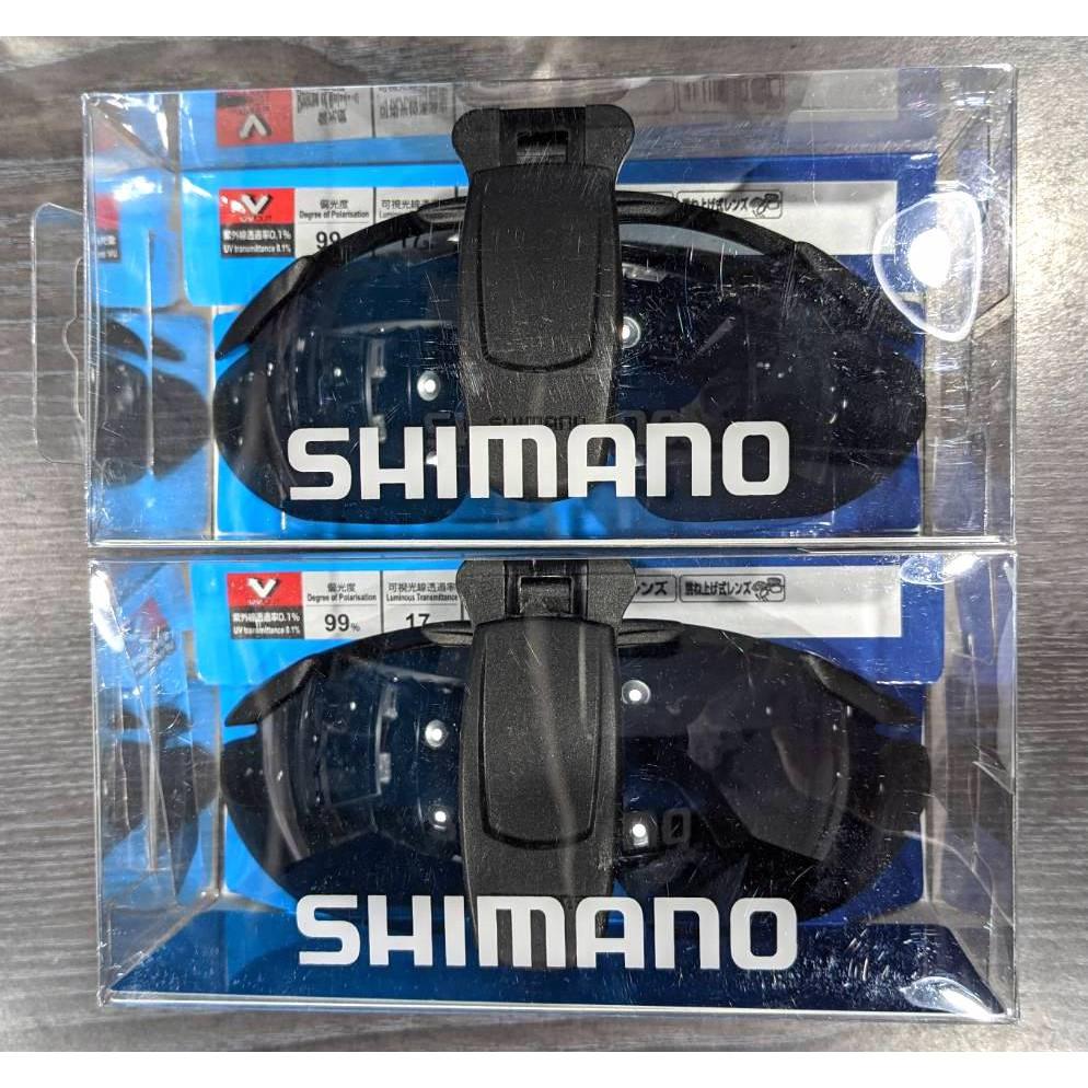 現貨【投釣用品社】SHIMANO HG-002N 帽夾式 偏光眼鏡 太陽眼鏡