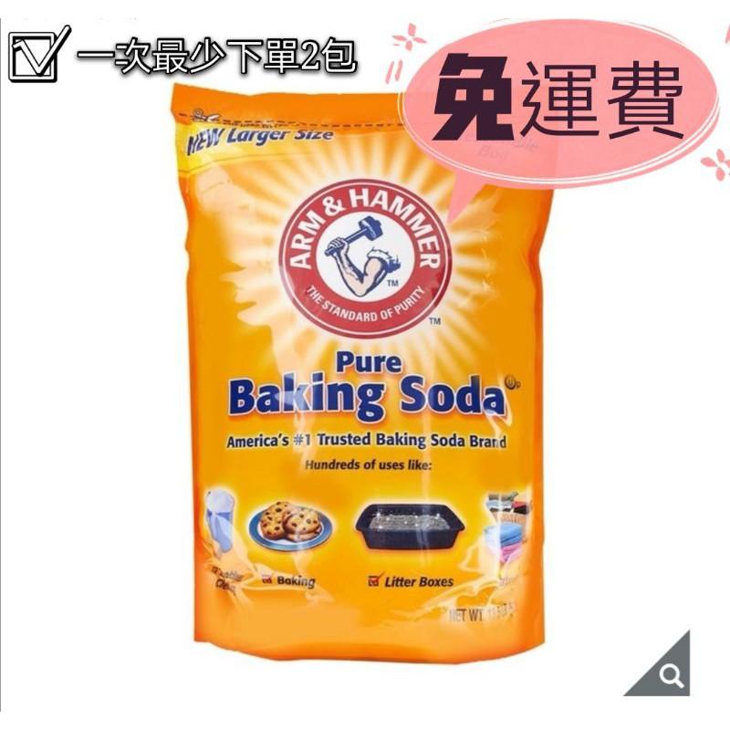 好市多代購 線上拍賣 ARM & HAMMER 小蘇打粉 6.12公斤 Soda 食用 鐵鎚牌 一次需下單2包才有宅配