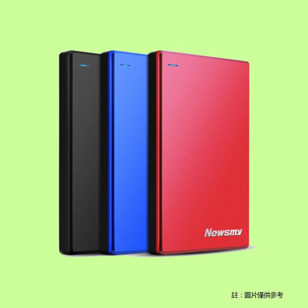 5Cgo【含稅】固態SSD移動硬碟1t手機2tb外置系統盤移動ssd固態隨身碟3.0小巧迷你564586712435