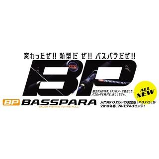 《屏東海豐》新上市 Major Carft BASSPARA BXS 直柄 BXC 槍柄 鱸魚竿 屏東縣