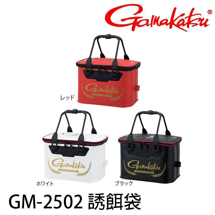 GAMAKATSU GM-2502 [漁拓釣具] [誘餌袋]