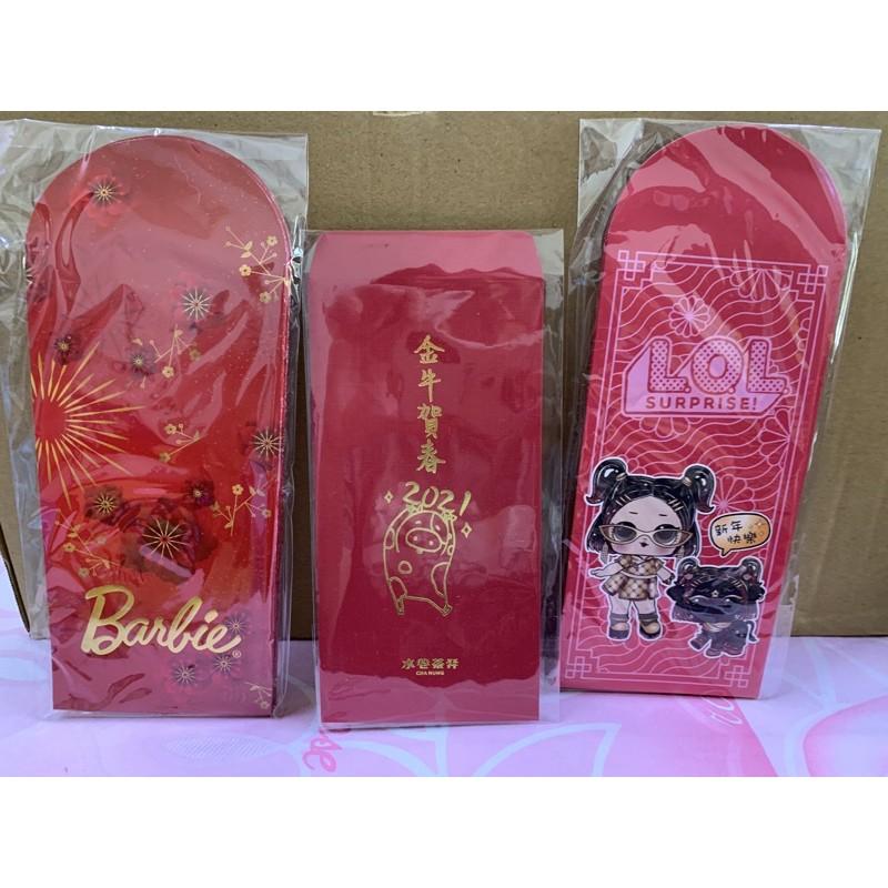 二手-芭比紅包袋 LOL SURPRISE紅包袋 五十嵐紅包袋 共三種‼️