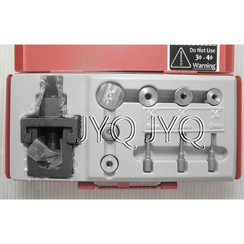 7172 機車工具 鏈條工具 RK鍊條 外鍊 打鍊 切鍊 重型車 打鏈工具組 外鏈工具 可裁RK加重鏈 外鏈條