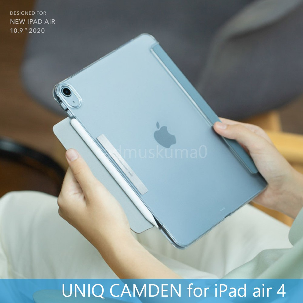 UNIQ Camden 抗菌磁吸設計帶支架多功能極簡透明保護套 iPad Air 4 10.9吋 air4