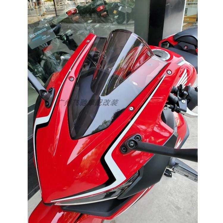 ❇適用本田CBR400R CBR500R 19-20年 前擋風 風鏡 擋風 玻璃 導流罩