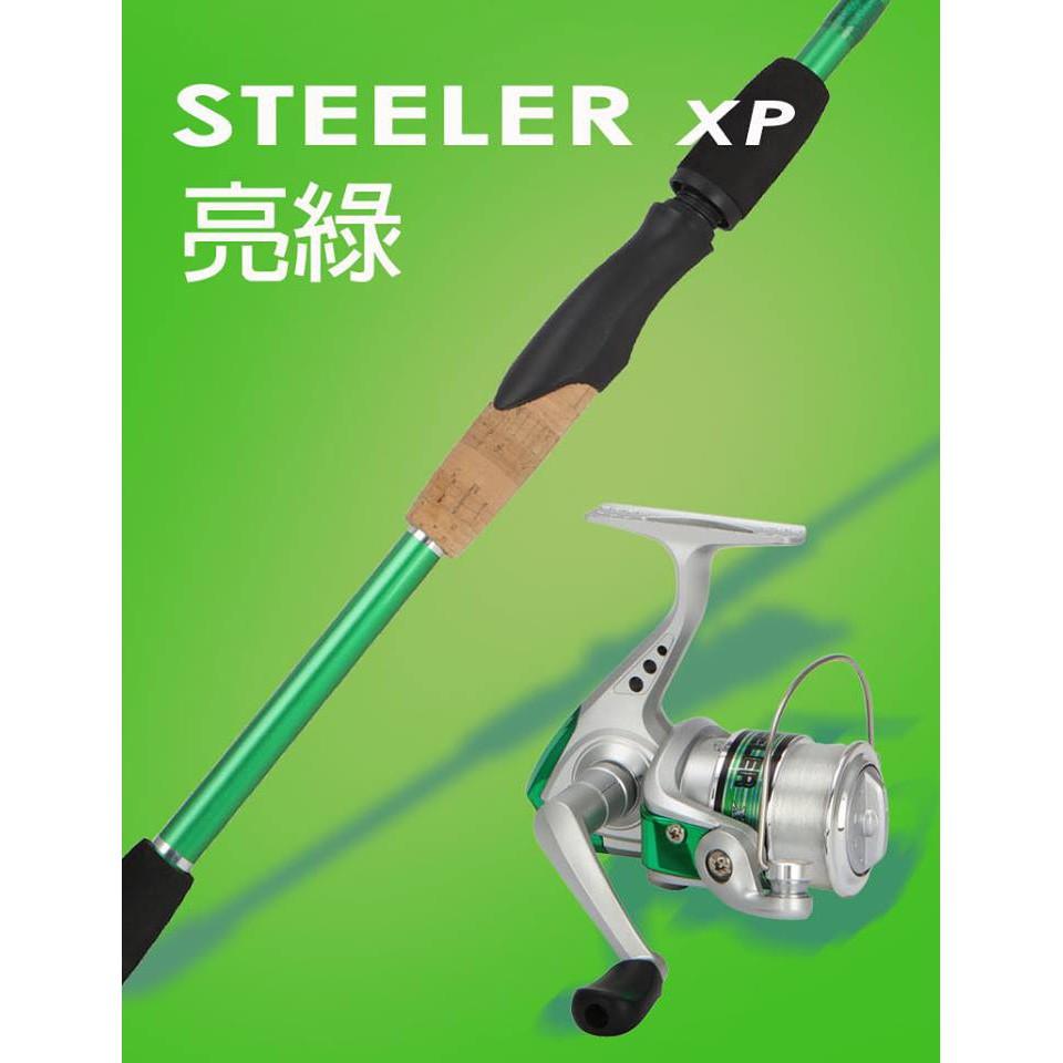 OKUMA STEELER XP 鐵人路亞竿組 釣竿+捲線器 釣魚 釣竿下標贈精美好禮