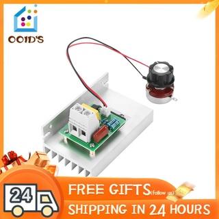 Ooidshop 【高品質】工具房 10000W AC 220V 可控矽電壓