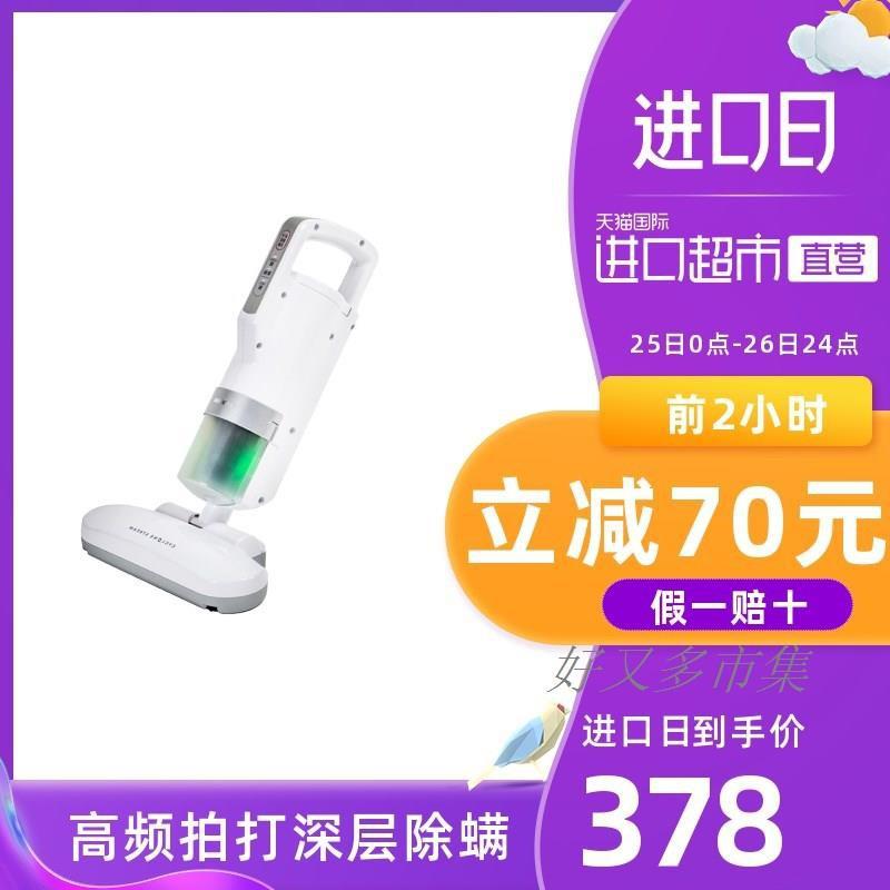 愛麗思IRIS 日本家用床上除螨儀手持床鋪抗菌除螨吸塵器小型便捷【萬寶優品家居】