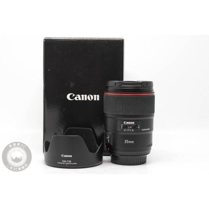 【高雄青蘋果3C】Canon EF 35mm f1.4 L II USM 定焦鏡 公司貨 二手鏡頭#54971