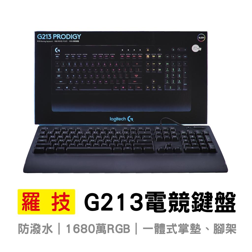 羅技 Logitech G213 PRODIGY RGB 遊戲鍵盤 電競鍵盤