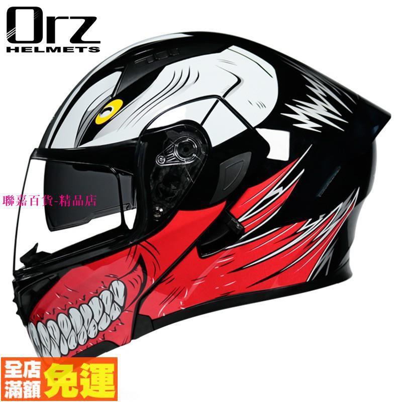 Orz頭盔男女電動摩托車揭面盔全盔尾翼半盔安全帽個性冬季頭盔機車頭盔