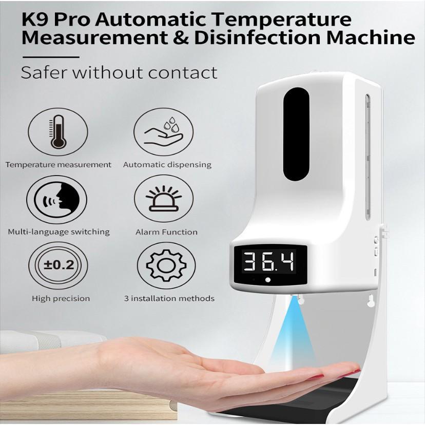 [台製直發,可附統編]  酒精機 K9 PRO PLUS  自動酒精噴霧機 測溫儀 消毒洗手一體機 全自動感應酒精噴霧器