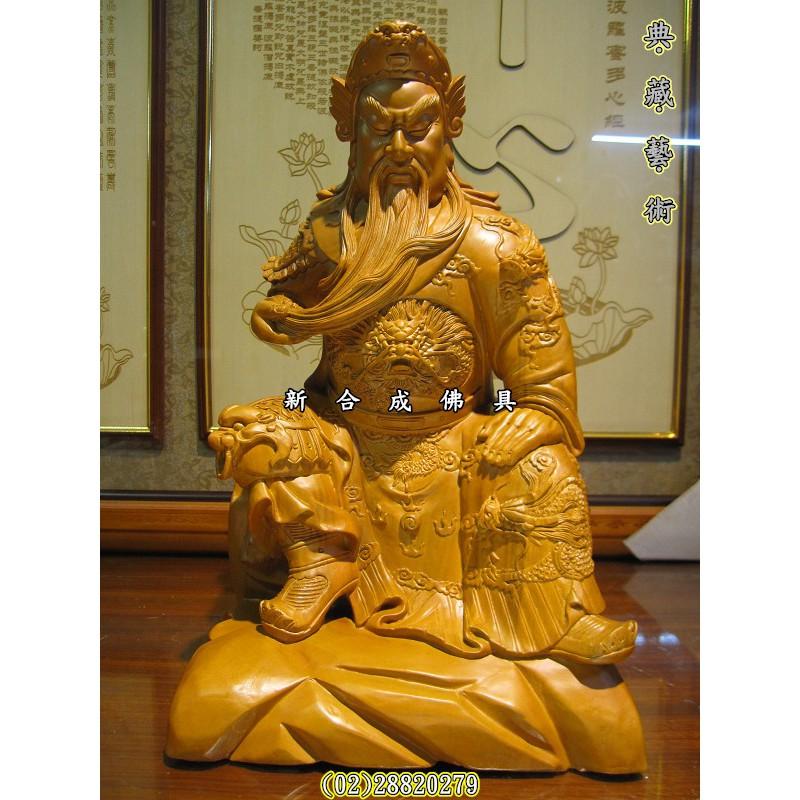 新合成佛具 佛桌 神桌 佛像 神像 1尺3 頂級 樟木 錦雕 關公 關聖帝君 歡迎訂做 神佛像