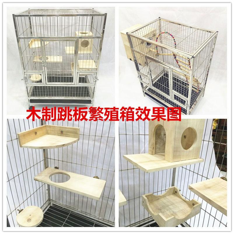 不銹鋼鳥籠鸚鵡籠豪華304籠養殖籠鳥籠灰鸚鵡籠群鳥籠