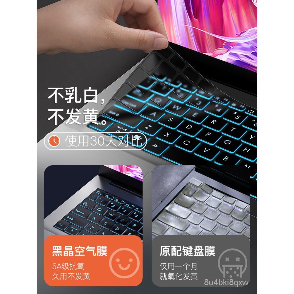 限時下殺 ASUS華碩VivoBook15X鍵盤膜無畏Pro14愛a豆adolbook靈耀redolbook14s筆記本