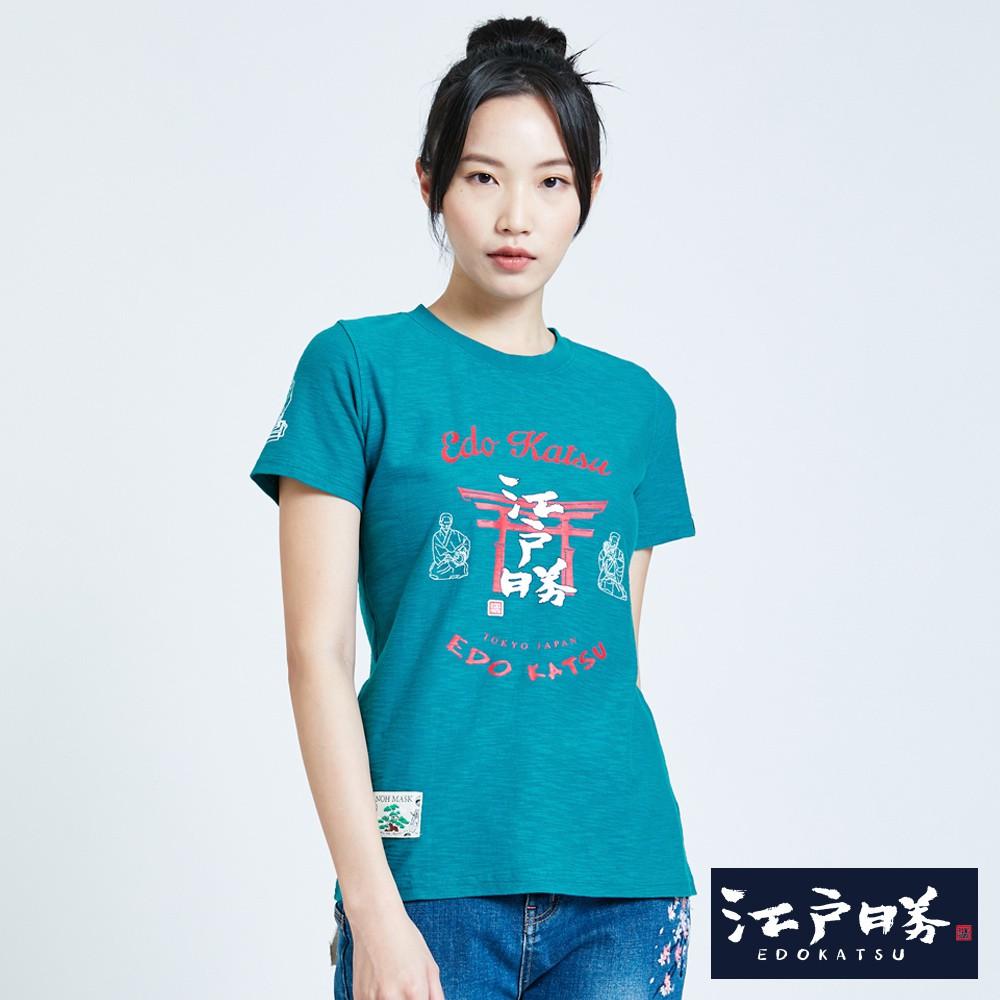 江戶勝 字樣LOGO短袖T恤(土耳其藍)-女款