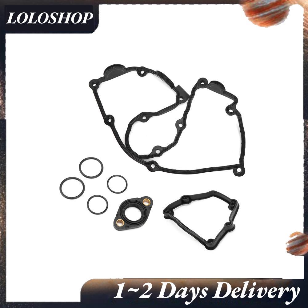 Loloshop 閥蓋墊片套件適用於 E87 120i E46 318i E90 320i X3 N46 N42 111
