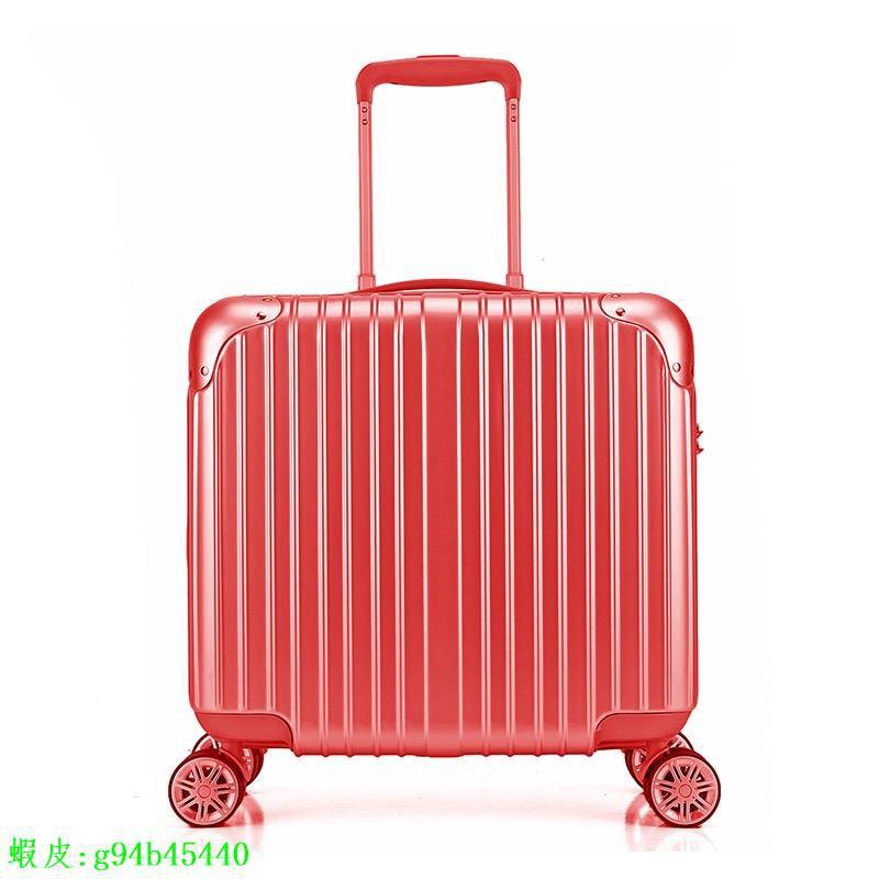 萬向輪超輕旅行箱行李箱電腦商務拉桿箱pc登主機殼迷你商務旅行箱短途行李箱18寸拉鍊箱【小鋪】