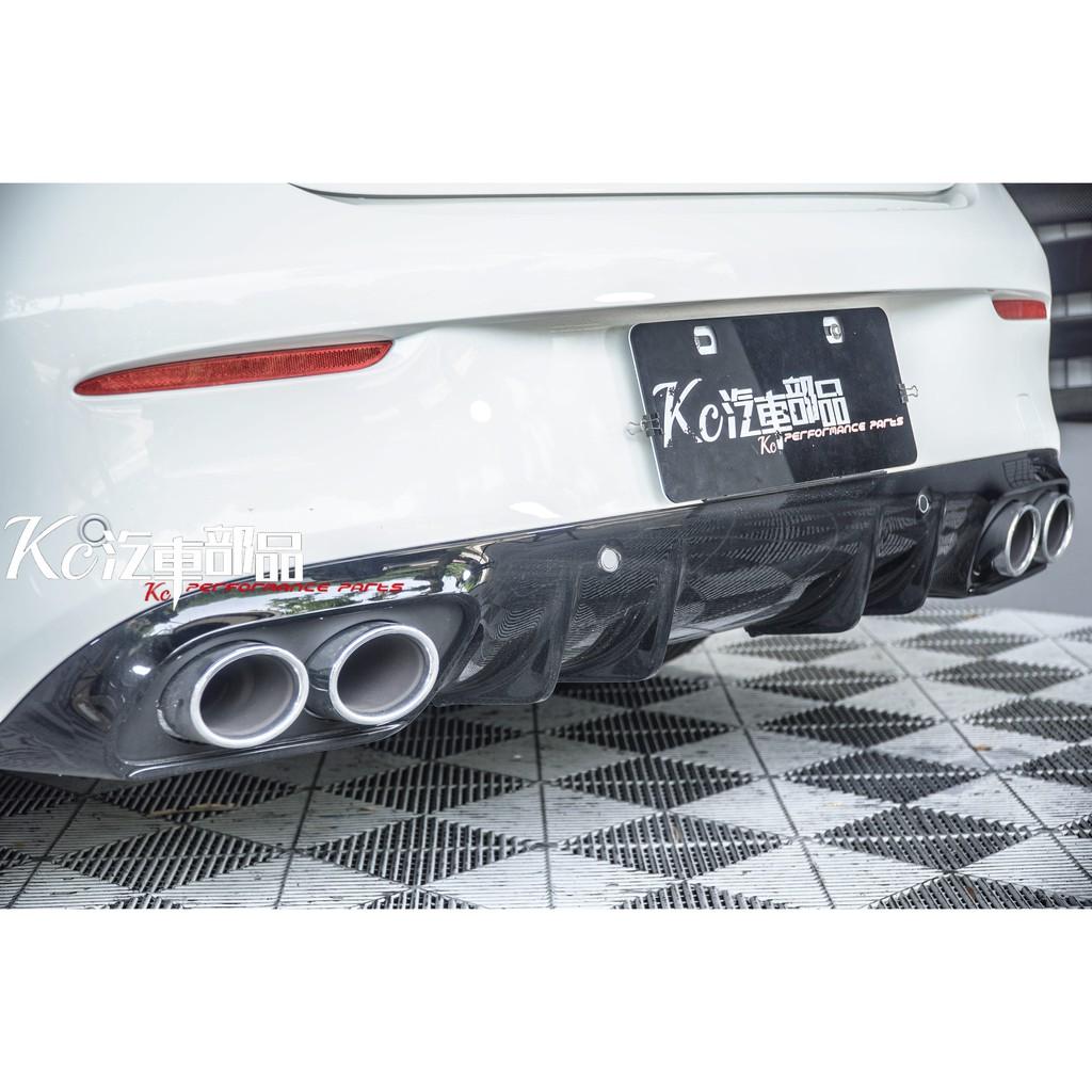 Kc汽車部品 賓士 BENZ W205 C205 雙門 [C43] 前/後期 亮黑 後下巴 尾飾管 C300 C43