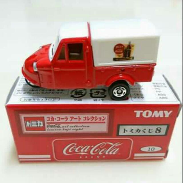【現貨】Tomica 多美 日版 可口可樂 抽抽樂 NO.10 小雞車