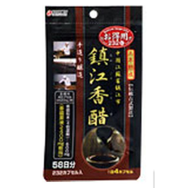 [ 元氣小舖 ] 日本 原裝 鎮江  4倍濃縮  香醋錠 58天份 630mgX232粒
