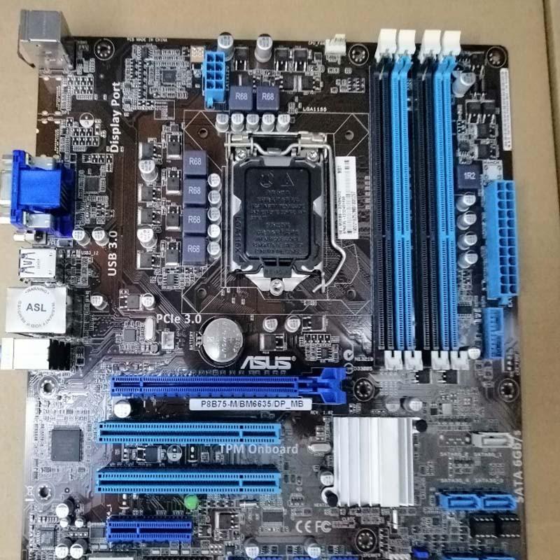 【成你夥伴】 Asus華碩 P8B75-V  B75M-PLUS 1155 主機板  B75 Z77 H61 支持 I