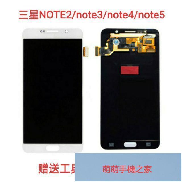 台灣☆現貨-熱銷適用於 三星 Note 2/Note 3/Note 4/Note 5 螢幕總成 液晶顯示屏 玻璃觸控