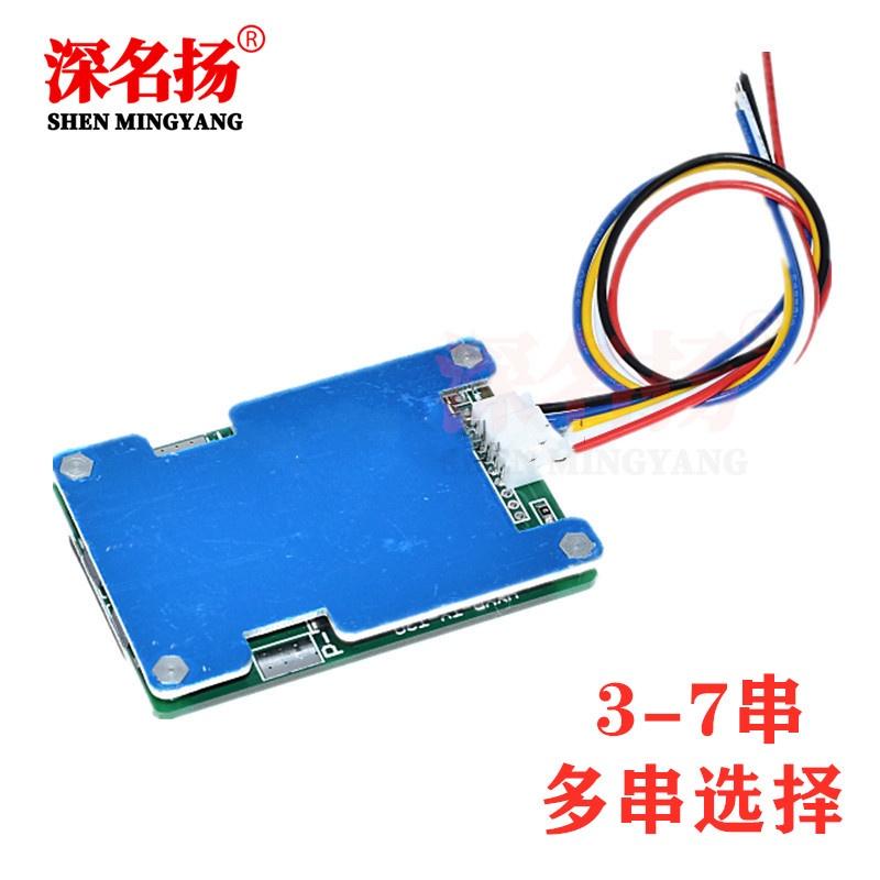 【量大可優】3串4串5串18650鋰電池保護板 6串7串保護板帶均衡散熱片15A限20A SM