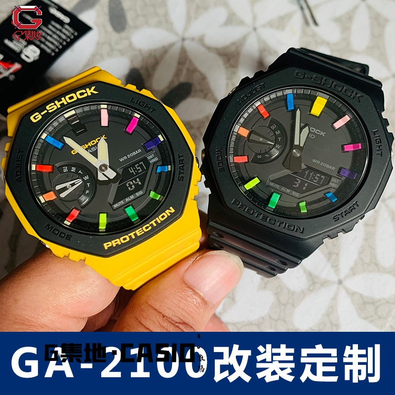 G集地獨家卡西歐ga2100改裝錶殼農家橡樹配件彩虹刻度g–shock皇家橡樹定制