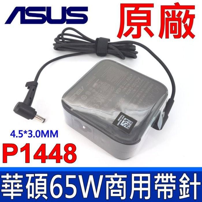 華碩 ASUS 65W . 變壓器 充電器 P1448 P1448U P1448UA P2420 P2420LA