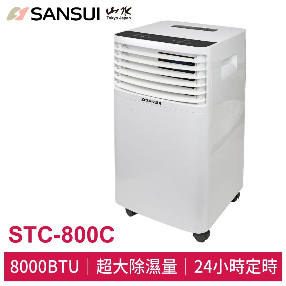 【SANSUI 山水】4-6坪寒流級大風量除濕清淨移動式空調 冷氣8000BTU STC-800C