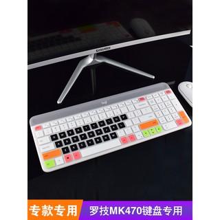 羅技MK470 K580鍵盤保護貼膜臺式機藍牙無線鍵鼠套裝防塵罩套 臺南市
