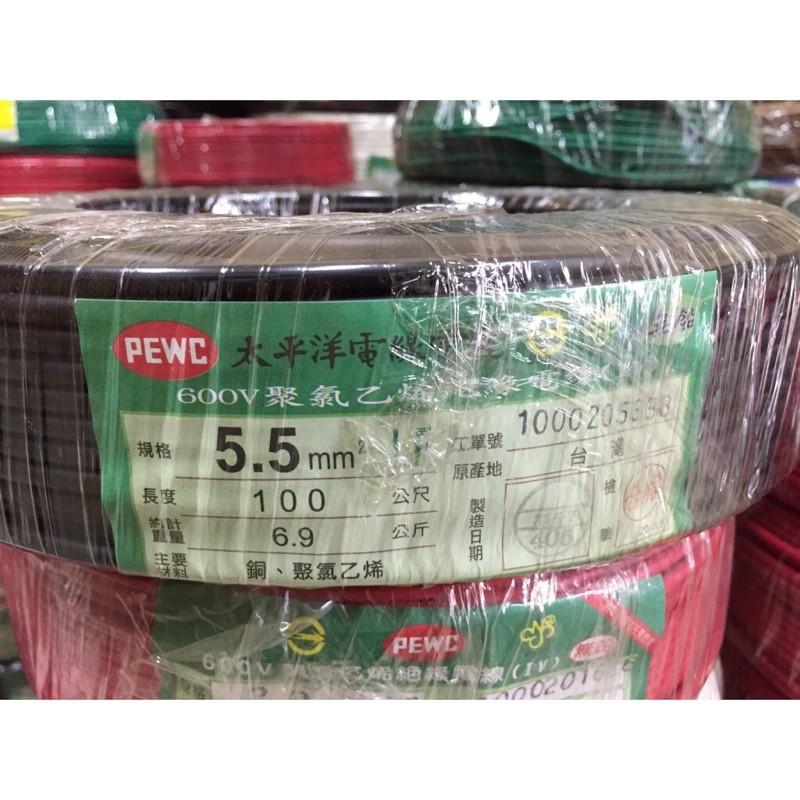 太平洋 5.5mm PVC 絕緣電線 100公尺 (黑)(綠)