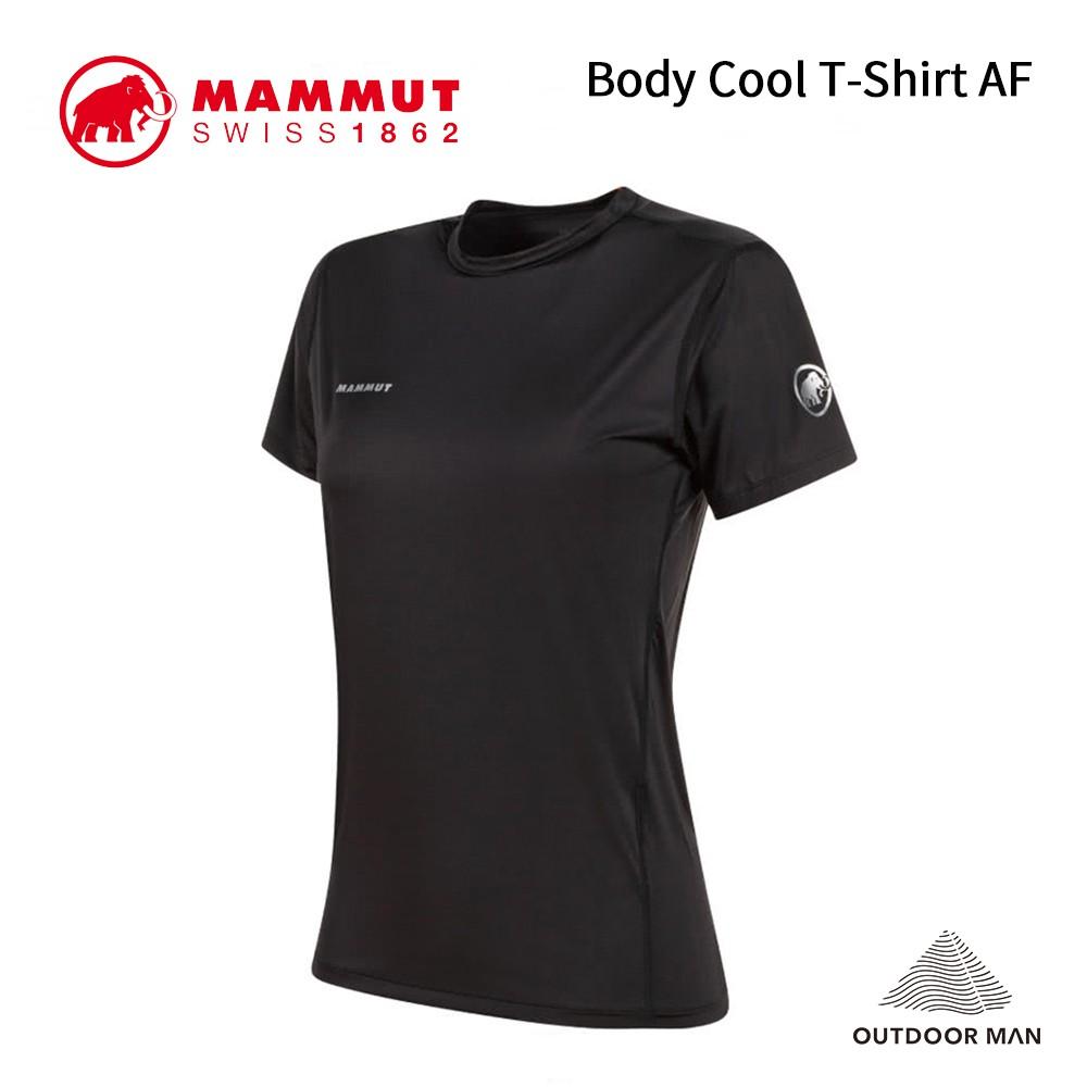 [MAMMUT] Women's Body Cool T-Shirt AF/黑 (101701870)