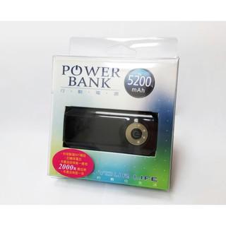 【POWER BANK】台灣製造MIT 5200mAh高容量行動電源 小巧隨身充電幫手 黑 台中市
