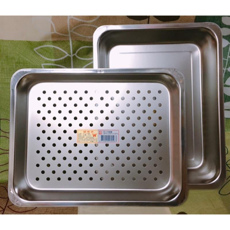 蝴蝶牌304不鏽鋼深方盤 茶盤 漏盤 萬用盤 上/下層