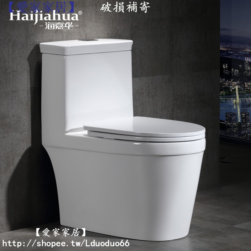 【愛家家居】衛浴馬桶坐便器家用抽水節水陶瓷座便器強沖節水衛生間坐廁