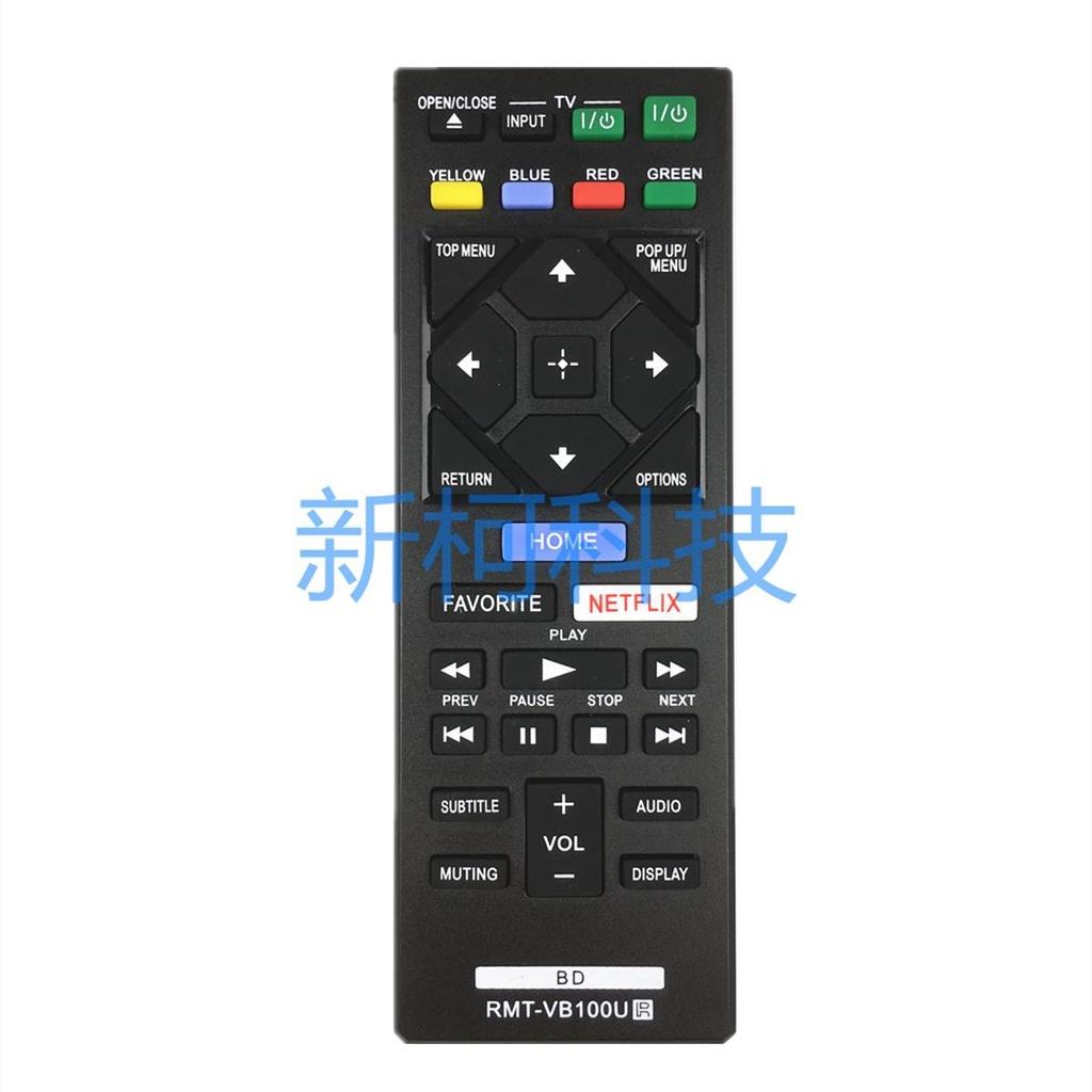 索尼藍光DVD遙控器RMT-VB100U BDP-BX150 BDP-BX350 BDP-BX5504322