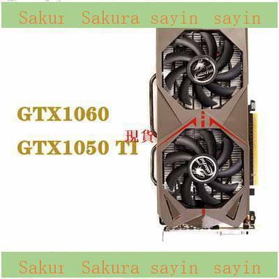現貨七彩虹GTX1060 3G 6G 1050TI4G GTX1050 2G顯示卡Sakura