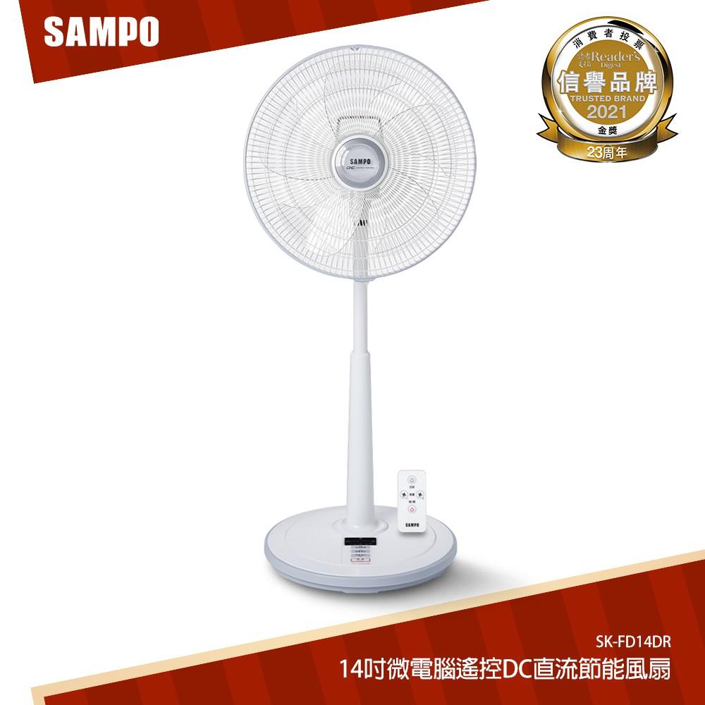 SAMPO聲寶 14吋微電腦遙控DC直流節能風扇 SK-FD14DR