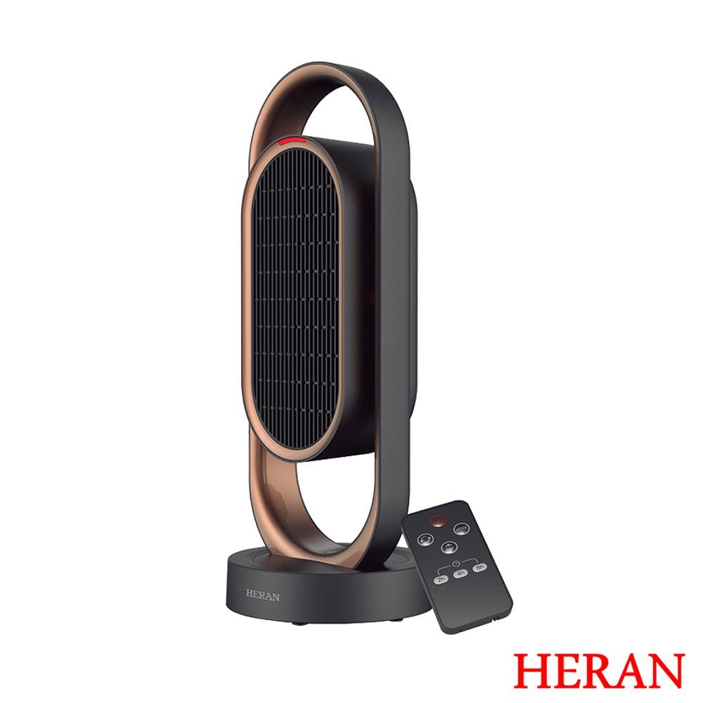 【禾聯HERAN】PTC陶瓷式電暖器 HPH-13DH010