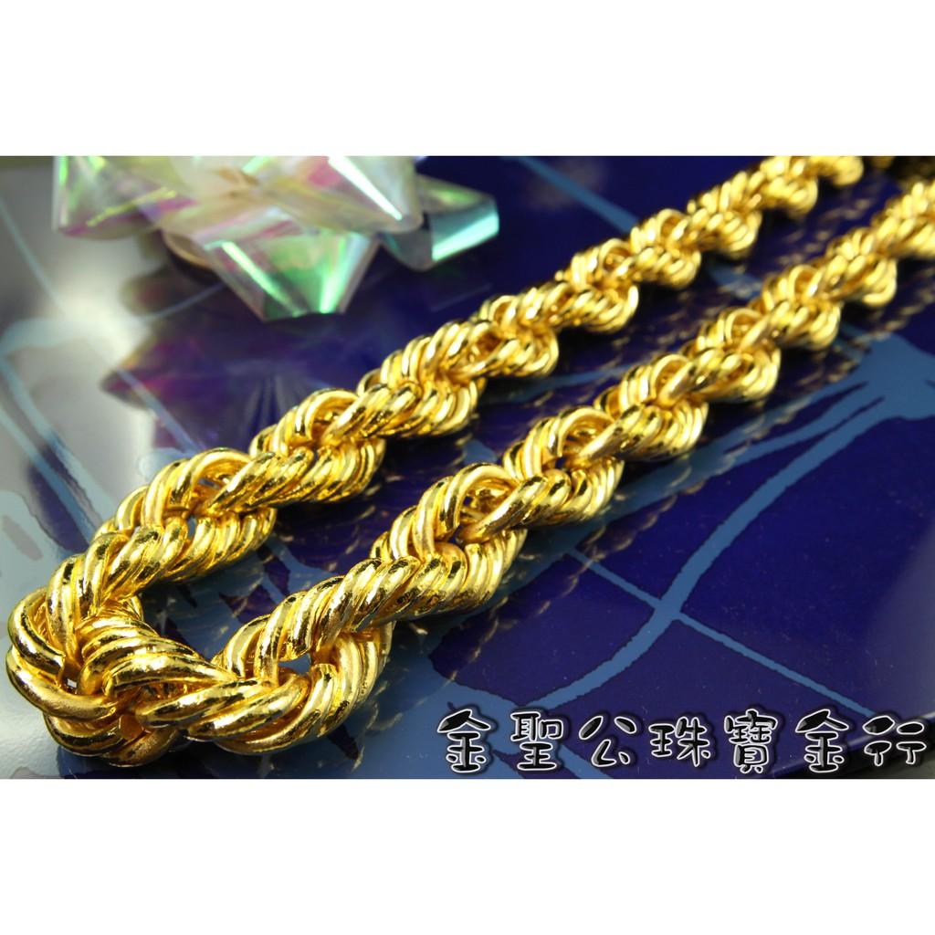 (現貨)金聖公珠寶金行 ~ ㊣9999黃金項鍊霸王麻花造型 necklace 黃金麻花項鍊 純金麻花項鍊 7兩 2尺