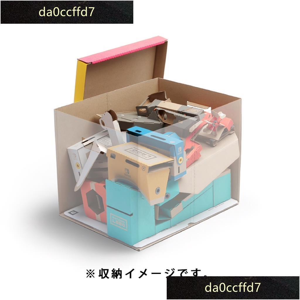 LABO SWITCH SWITCH NS NINTENDO LABO官方收納盒收納箱紙箱紙盒♈呱