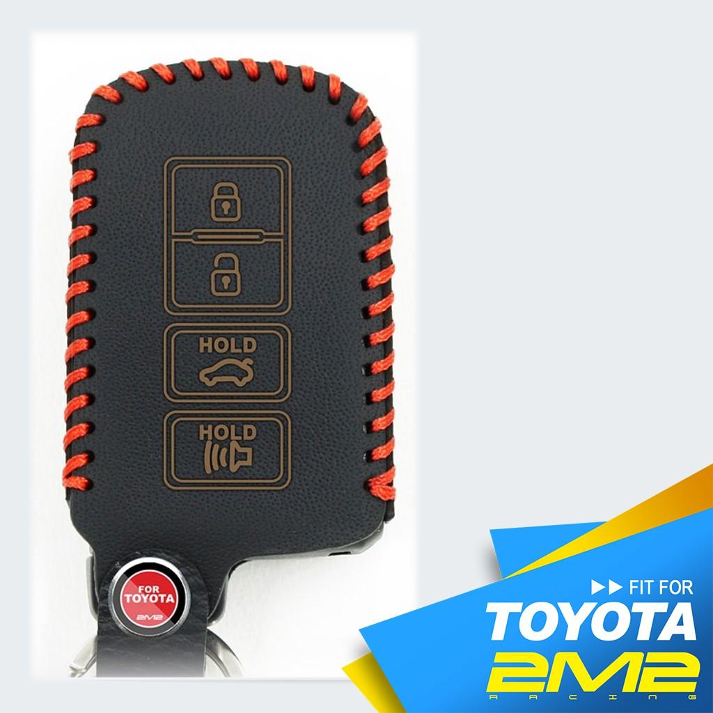 【2M2】TOYOTA ALTIS CAMRY HYBIRD 86 豐田 汽車 晶片 鑰匙 皮套 智慧型 鑰匙皮套