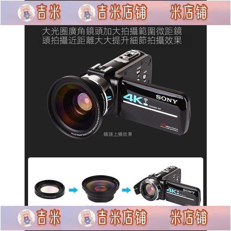 吉米44號Sony索尼 HDR-CX930E高清4K家用數碼DV攝像機夜視旅遊wifi照相機 WC891006