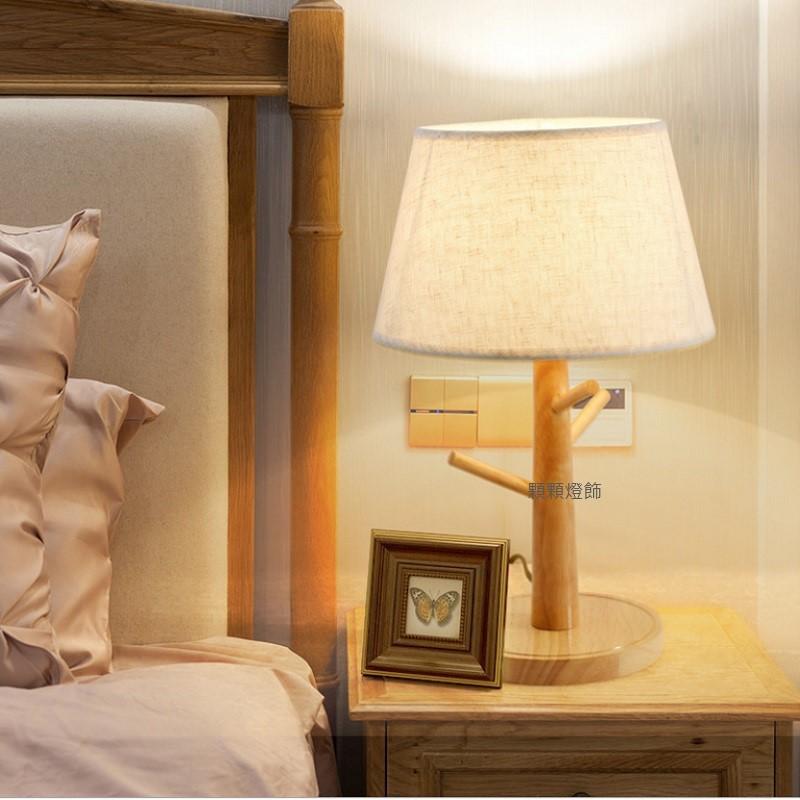 台灣現貨~天然橡膠木質檯燈,可小掛小物,優雅氣質,創意檯燈TD無燈泡僅790元TD1115