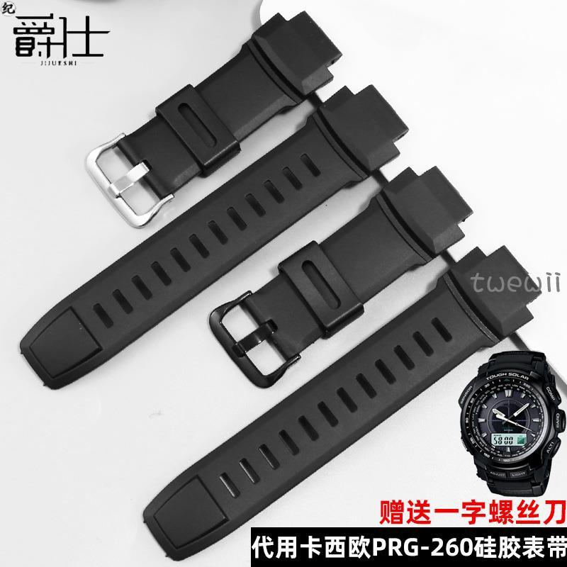 🎮🎰代用卡西歐PRG-260/550/500 PRW-3500/2500/5100男黑色硅膠手表帶